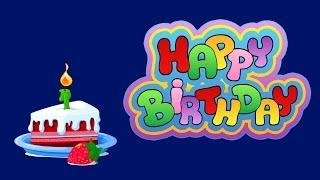 С днем рождения. Поздравление.