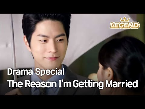 The Reason I'm Getting Married | 내가 결혼하는 이유 [2014 Drama  Special / ENG / 2014.04.11]
