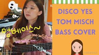 Gambar cover Tom Misch - Disco Yes (feat. Poppy Ajudha) Bass cover 베이스커버