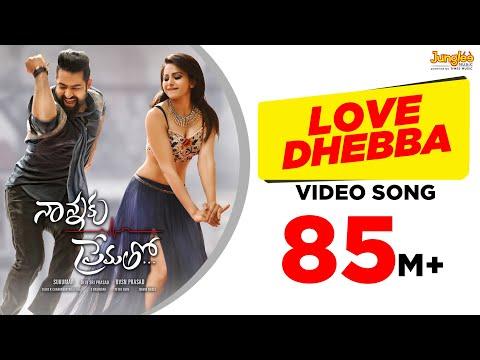 love dhebba full video song nannaku prematho jr ntr rakul pr