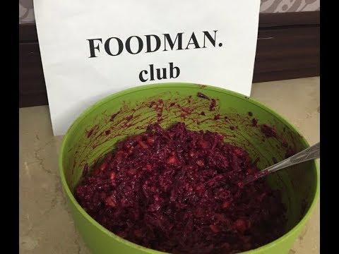 Салат гранатовый со свеклой: рецепт от Foodman.club