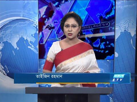 07 PM News || সন্ধ্যা ৭টার সংবাদ || 26 October 2020 || ETV News