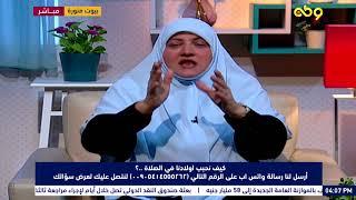 كيف يخشع قلبى فى الصلاة  مع أ.هالة سميرالمستشار الاسرى والتربوى