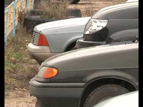 Застолбить парковочное место во дворе. На каких основаниях и законно ли это?