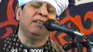 مازيكا الشيخ ياسين التهامى لم أف حق هواك ـ الجزء الثانى تحميل MP3