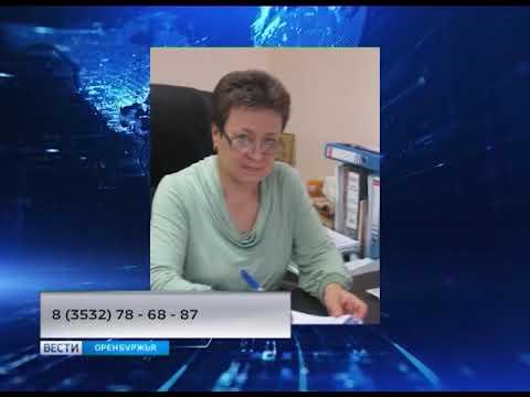 Руководитель Главного бюро медико-социальной экспертизы по области Татьяна Волобоева