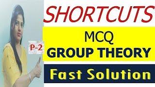 MCQ ON GROUP THEORY ALGEBRA TRICKS   SHORTCUTS  for CSIR NET | M.SC ENTERANCE | UGC NET|jam/lt