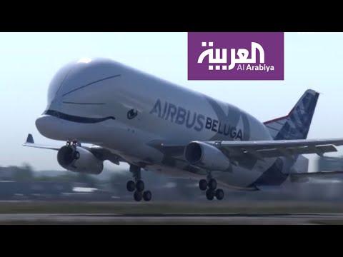 العرب اليوم - شاهد: كم تتوقع حمولة أكبر طائرة في العالم؟