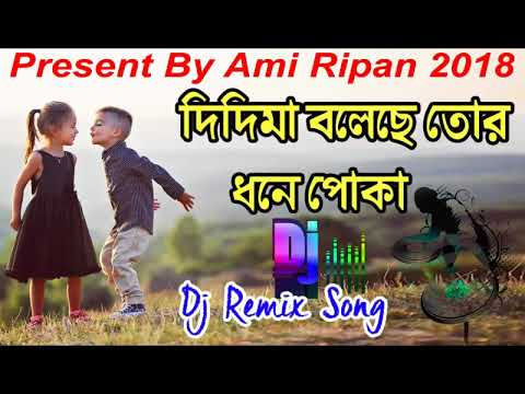 Bengali Dj Song 2018 Download