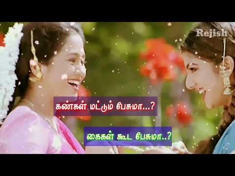 malligaiye malligaiye malaiyidum song/ninaithen vanthai movie/Tamil What's app status