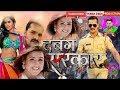 Mix Bhojpuri new PagalWorld Khesari Lal Yadav