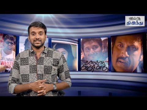 Meendum-oru-Kadhal-Kadhai-Review-Walter-Phillips-Isha-Talwar-G-V-Prakash-Selfie-Review