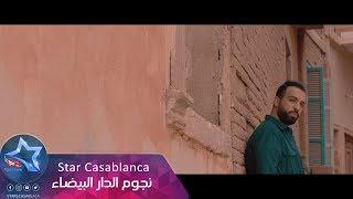اغاني طرب MP3 سيف عامر - الله على الظالم (حصرياً) | 2018 | (Saif Amer - Allah 3ala Alzaalim (Exclusive تحميل MP3