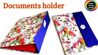 How To Make File Folder#DIY File Holder Craft Idea#Documents Organiser From Best Out Of Waste