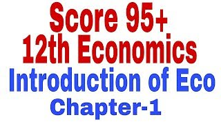 12th (Micro Economics)chapter -1(Part-1)introduction of economics in hindi by Ravi kashyap sir
