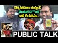 Arjun Suravaram Public Talk | Arjun Suravaram movie Public Response | Review | Friday poster