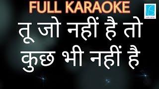 Tu Jo Nahi Hai; Unplugged Karaoke - YouTube