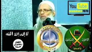 اغاني طرب MP3 إرهاب الإخوان الخوارج وتطبيق الشريعة في عهد مرسي وتحريف الاحاديث في المقررات الدراسية !!!! تحميل MP3