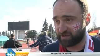 В Сочи встретились регбисты России и Грузии. Новости Сочи Эфкате