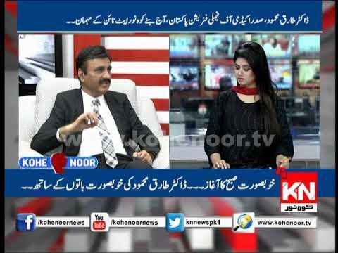 Kohenoor@9 26 September 2018 | Kohenoor News Pakistan
