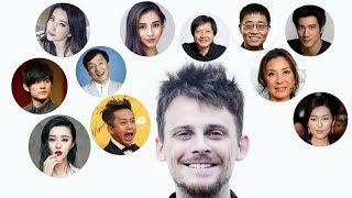 惊爆!明星英文水平排行榜 (Scoring Chinese Celebrities: Part 1)