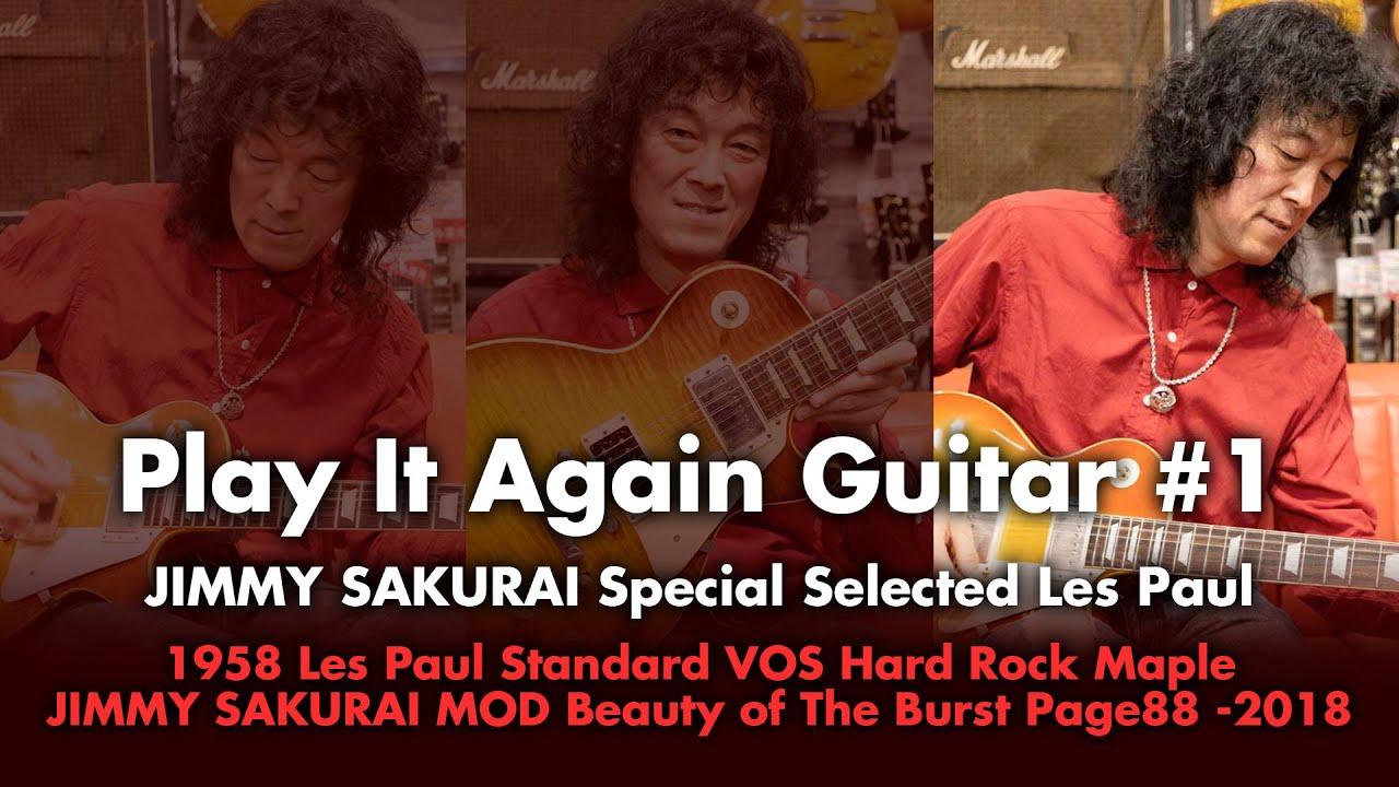 Gibson Custom Shop Historic Collection 1958 Les Paul Standard VOS Hard Rock Maple Jimmy Sakurai Mod Beauty of The Burst Page88 -2018-