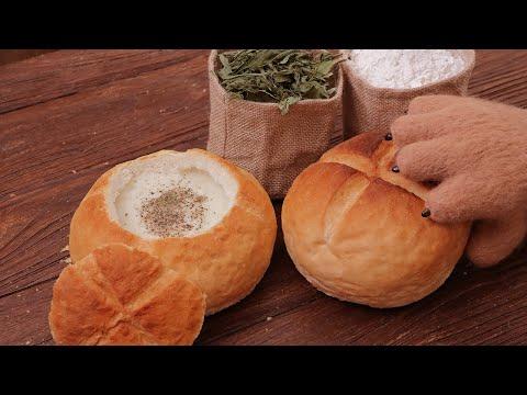 RICO 用麵包當碗 歐式奶油濃湯