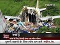 Kerala Plane Crash: जांच के लिए Delhi भेजा गया Black Box - Video