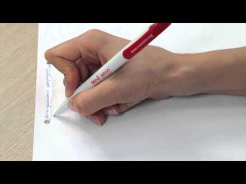 Как правильно прошивать документы?
