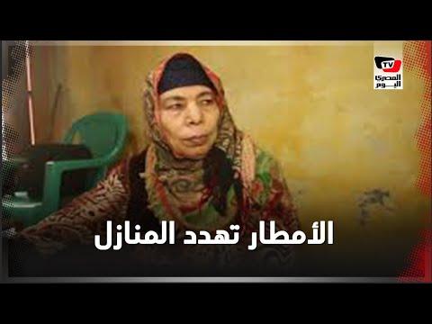 منازل في مهب الريح.. الأمطار تهدد بيوت قرى بالدقهلية