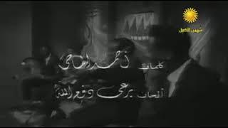 تحميل اغاني ابو داؤود - في حب يا اخوانا أكتر من كده MP3