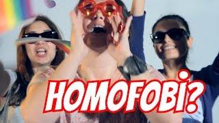 Homofobi Nedir?