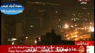 عاجل°°°اشتباكات عنيفة الآن في بيروت طريق الجديدة بالأسلحة الرشاشة والقذائف الصاروخية