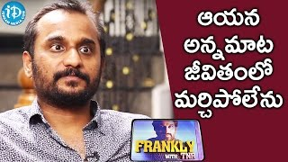 I Will Never Forget His Words  Deva Katta  Frankly With TNR  Talking Movies With IDream
