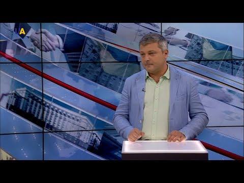 """""""Впервые предусмотрена уголовная ответственность за рейдерство - до 10 лет"""" - замминистра юстиции"""