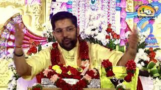 Ayo Sharan Tihari Bhole Bhajan By Shri Anurag Krishna Shasti ji