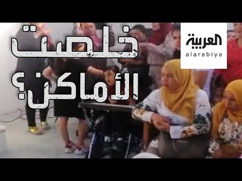 العرب اليوم - شاهد: جدل في تونس بعد إقامة حفل زفاف بمقبرة