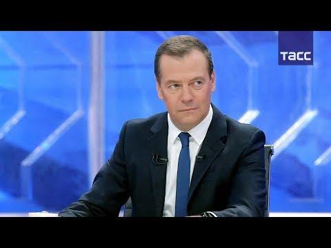 Медведев: деньги на выплату пенсий в ПФР есть в полном объеме