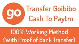 goibibo cash - ฟรีวิดีโอออนไลน์ - ดูทีวีออนไลน์ - คลิปวิดีโอ