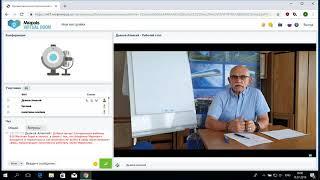 SKYWAY! «Организационно-экономический и правовой вебинар SKY WAY CAPITAL от 18/07/2019г!