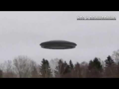 Тайная съёмка НЛО Пришелец поднимается на свой корабль