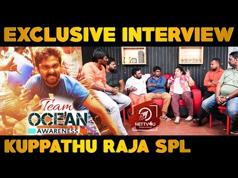 Exclusive Interview With Ocean Awar ..