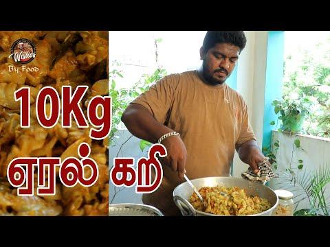 கடல் மட்டி#How to catching clams on the beach & cooking recipe in tamil#clams recipe #wishes by food