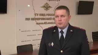 В Белове участковый уполномоченный задержал подозреваемого в убийстве