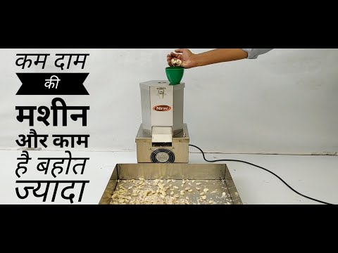 Small Dry Garlic Peeling Machine