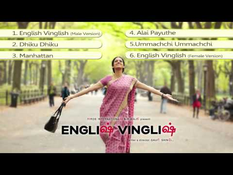 English Vinglish - Juke Box