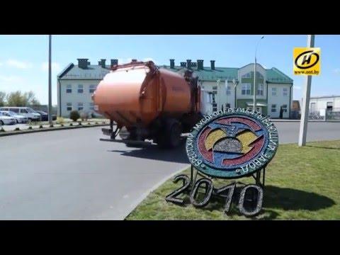 В Беларуси перерабатывают мусор в киловатты!