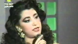 تحميل اغاني لقاء قديم ونادر مع نجوى كرم - أغنية بلى بلى - سوريا 1992 MP3