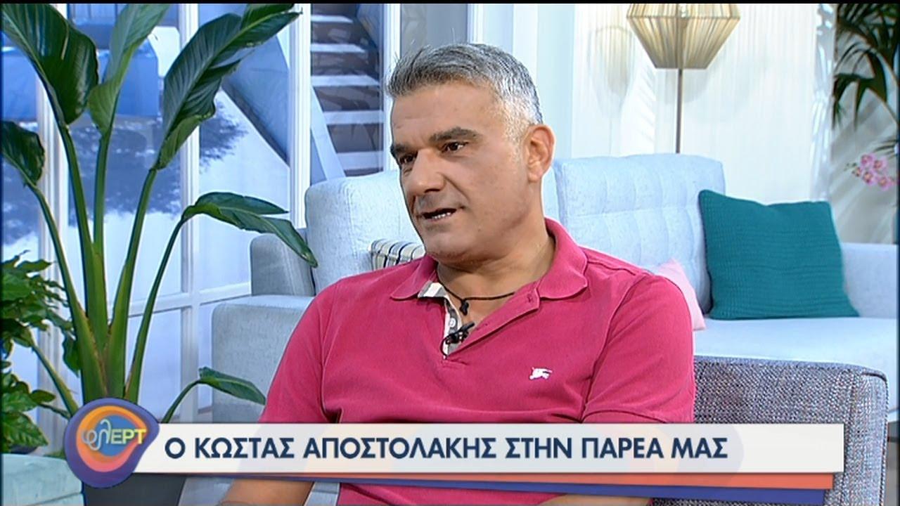 Ο Κώστας Αποστολάκης φλΕΡΤαρει στην παρέα μας! | 22/07/2020 | ΕΡΤ