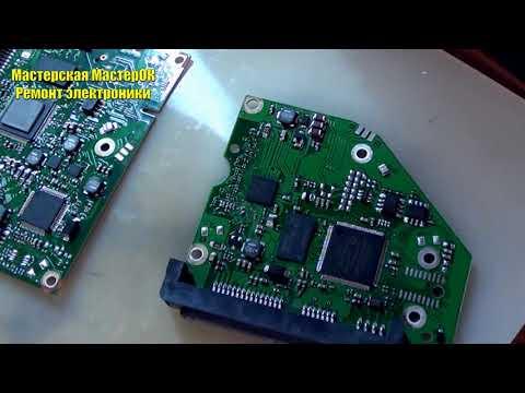 Болячка жестких дисков Seagate серии Green - R221 резистор. Хард HDD щелкает
